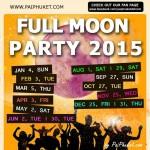 ปฎิทินฟูลมูนปาร์ตี้ 2015