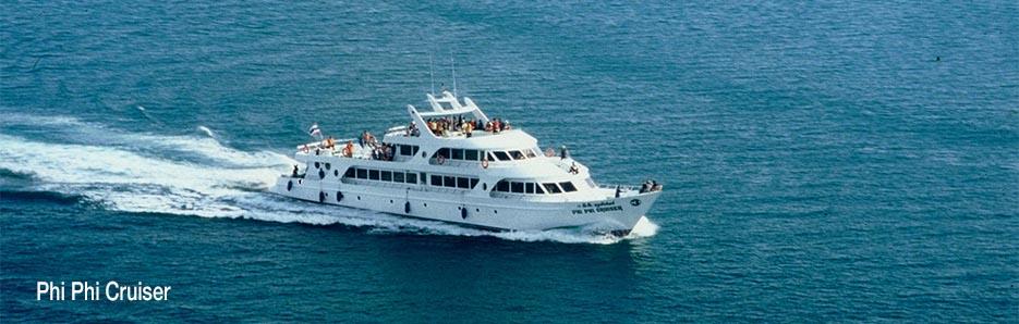 ตั๋วเรือเกาะพีพี