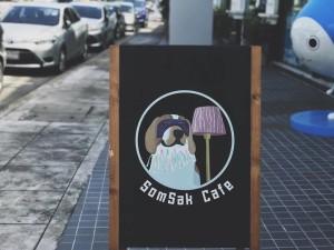 somsak cafe1